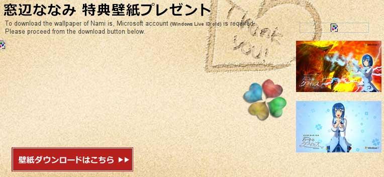 Nanami Card Battle - Ancient Secret Wallpapers